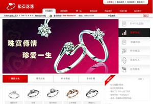 北京钻石玫瑰网
