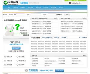18luck新利苹果客户端蓝晨科技企业400